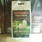 """Шелколад """"Пища Богов"""", 100г"""