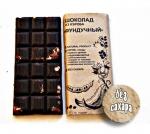 "Шоколад из кэроба ""Фундучный"", 100г"