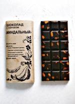 """Шоколад из кэроба """"Миндальный"""", 100г"""