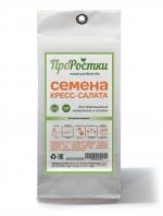 Семена кресс-салата, 100гр